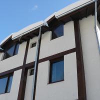 Къща Ариранг