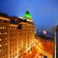 Fairmont Peace Hotel On the Bund