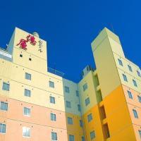 Hotel Minatoya