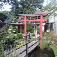 Zen Museu do Bonsai