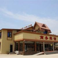 Qingdao Qianqingju Business Guesthouse