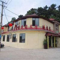 Donghaiwan Chain Hotel