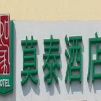 Motel Shanghai Pudong Disney Huidong Metro Station