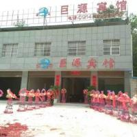 Qinnan Juyuan Inn