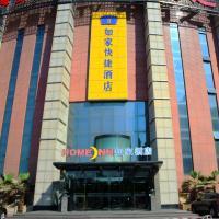 Home Inn Tianjin Wuqing Jingjin Road