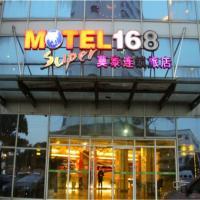 Motel Shanghai Waigaoqiao Free Trade Zone Gate No. 5 Zhouhai Road