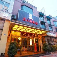 Yijia Chain Hotel Chongzhou