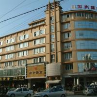 Jiazhou Business Hotel
