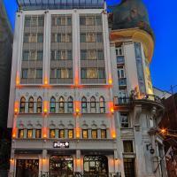 فندق The Purl البوتيكي