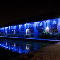Peartree Lodge Waterside(皮尔屈水景旅馆)
