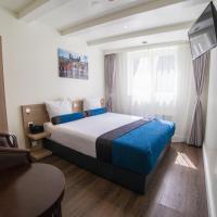 فندق لايبراري أمستردام