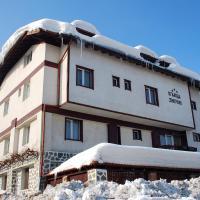 Зиген къща