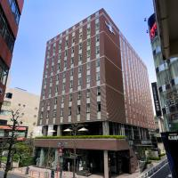 HOTEL UNIZO Tokyo Shibuya