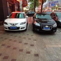 Jinjiang Inn Nantong Qidong Middle Remin Road