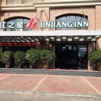 Jinjiang Inn Tianjin Wuqing Jingjin Road