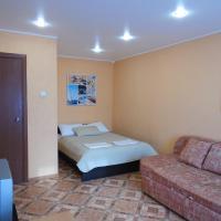 Apartment Na Gotvalda