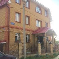 """Aparthotel """"Lechebnaya"""""""
