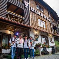 U Сimbora Hotel