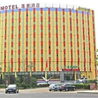 Motel Qingdao Development Zone Middle Changjiang Road