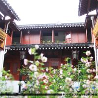 Shaoxing Laotaimen Luxun Native Place Youth Hostel