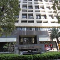 Checkinn International Apartment Guangzhou Poly D Plaza Branch