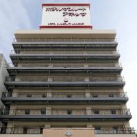 Hotel Sunroute Sopra Kobe Annesso
