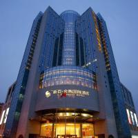 WuHu XingBai JinLing Hotel